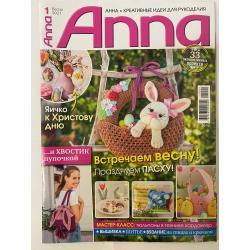 Anna. Весна №1 2021