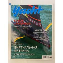 Yacht Russia №3-4...