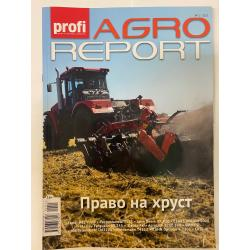 Журнал сельхозтехники и...