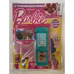 Играем с Barbie №2 2021