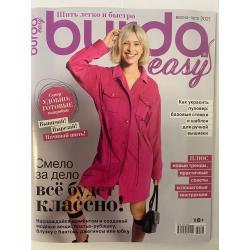 Burda Easy «Шить легко и...