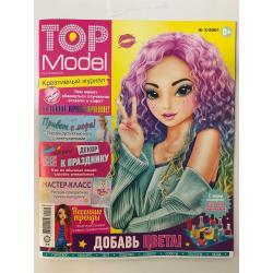 TOP Model. ТОП модели №3 2021