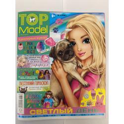 TOP Model. ТОП модели №4 2021