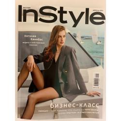 In Style №4 (182) апрель...