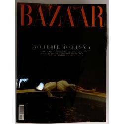Harper`s Bazaar №5 2021