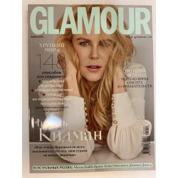 Glamour №4, апрель 2021