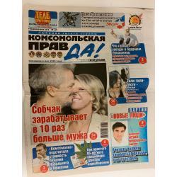 Комсомольская правда №36...