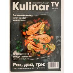 Кулинар/ KulinarTV №4 2021