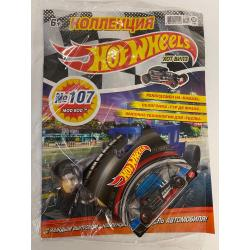 Коллекция Hot Wheels №107...