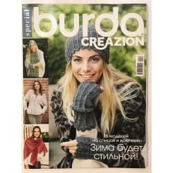 Burda Creazion №5 2018