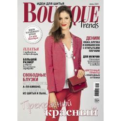 Boutique Trends № 6 2021 с...