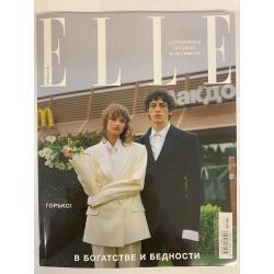 Elle №64, июль-август 2021