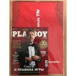 Playboy спецвыпуск 2018 +...