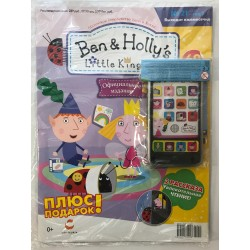 Ben and Holly's Little...