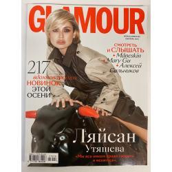 Glamour №9, сентябрь 2021