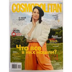 Cosmopolitan мини №9...