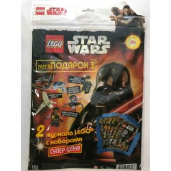 Lego Star Wars Мега подарок 3