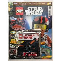 Lego Star Wars №12 2018