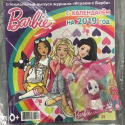 Barbie специальный выпуск...