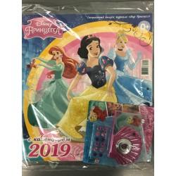 Disney Принцесса....