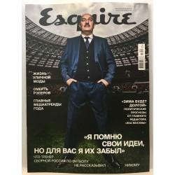Esquire Декабрь 2018