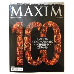 Maxim № 1 январь 2019