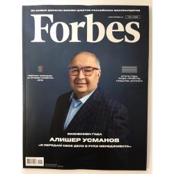 Forbes №1 январь 2019