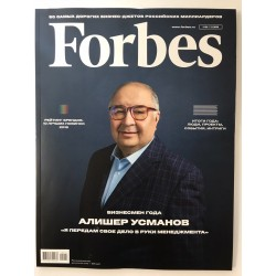 Forbes №1 2019