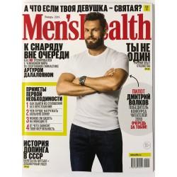 MEN'S HEALTH  №1 январь 2019
