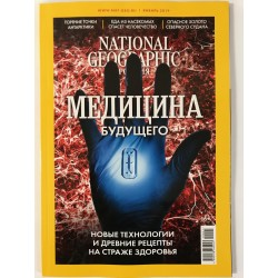 National Geographic №1,...