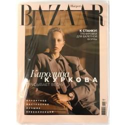 Harper`s Bazaar №1, январь...