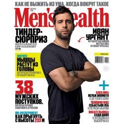 MEN'S HEALTH  №12 декабрь 2016