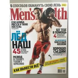 MEN'S HEALTH  №5 май 2016