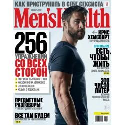 MEN'S HEALTH  №12 декабрь 2017
