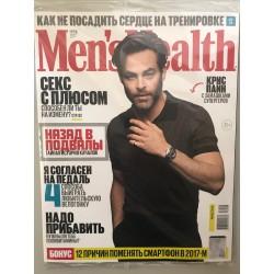 MEN'S HEALTH  №06 июнь 2017