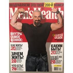 MEN'S HEALTH  №06 июнь 2015