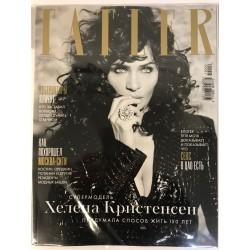 Tatler №2 2019