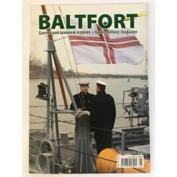Baltfort Балтийский военный...