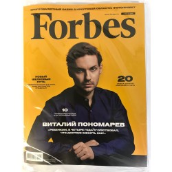 Forbes №3 2019 + ForbesLife...
