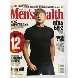 MEN'S HEALTH  №4 апрель 2019