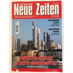 Neue Zeiten Германия...