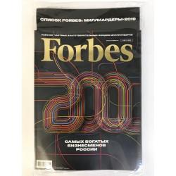 Forbes №5 май 2019