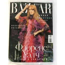 Harper`s Bazaar №5, май 2019