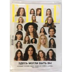 Elle №5, май 2019