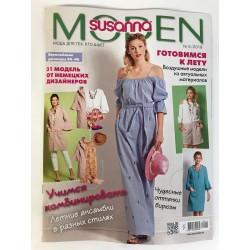 Susanna MODEN № 5/2019...