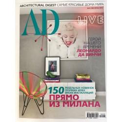 AD. Architecturаl Digest №6...