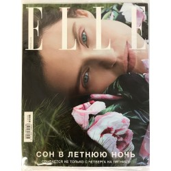 Elle №6, июнь 2019