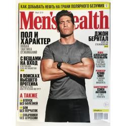 MEN'S HEALTH  №5 май 2019