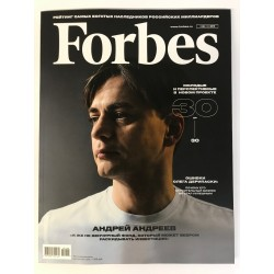 Forbes №6 июнь 2019