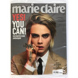 Marie Claire №7, июль 2019